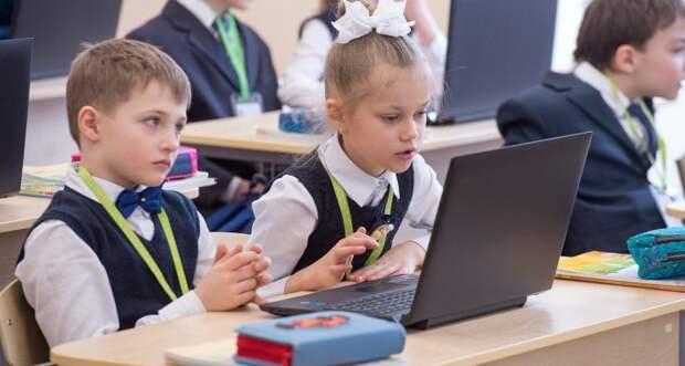 Собянин заявил о готовности школ Москвы к новому учебному году. Фото: mos.ru