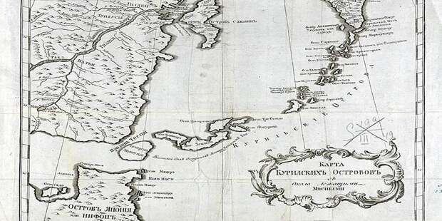 Старинные карты показали правду о принадлежности Курил: Историк привёл доказательства