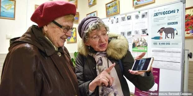 Москва гарантирует дополнительный доход пенсионерам в 2021 году/Фото: Е. Самарин mos.ru