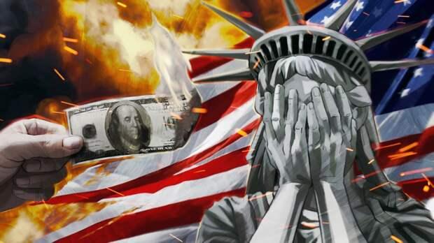 Экономика США трещит по швам: страна оказалась на грани дефолта