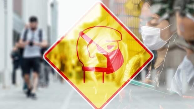 Пандемия коронавируса: самое важное за 24 сентября