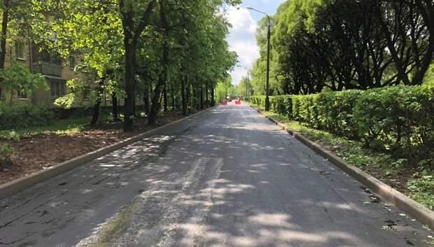 Ремонт дороги на Симферопольской улице в Подольске выполнили на 95%
