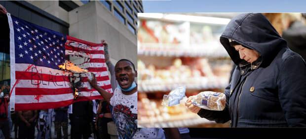 США: Ужас перед надвигающейся инфляцией становится повсеместным