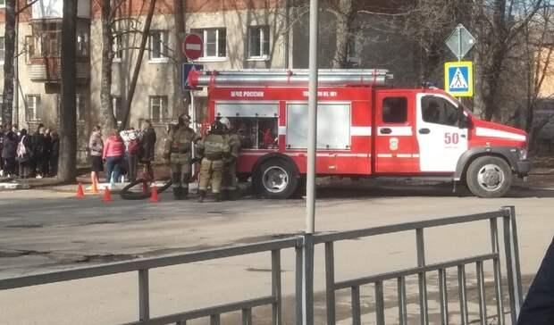 Возможно, бомба: нижегородскую школу №18 экстренно эвакуировали
