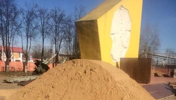 Старое покрытие демонтировали на памятнике «Неизвестному солдату» в Подольске