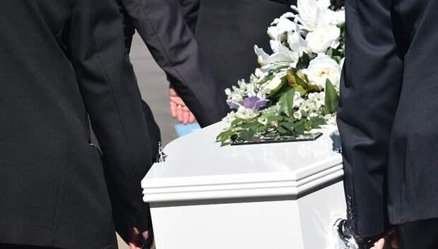 Более 1,3 млн рублей в Подольске потратят на поставку гробов в 2018 году