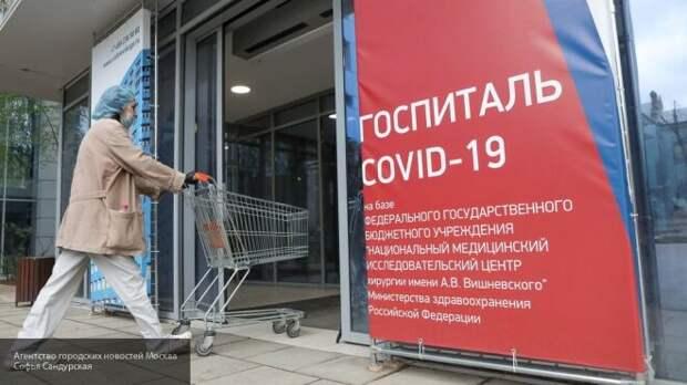 Коронавирус выявили у 29 жителей Татарстана за последние сутки