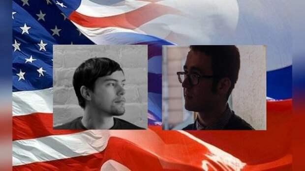 Америка VS Россия  глазами студентов