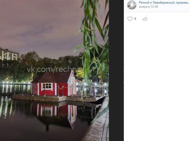 Гриль-домик в парке Дружбы согласован с Департаментом ЖКХ – управа