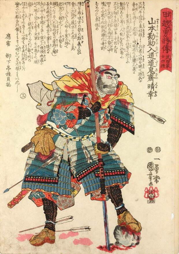 Ямамото Кансукэ. Японская гравюра. ukiyo-e.org - «Я постиг, что Путь Самурая — это смерть» | Warspot.ru