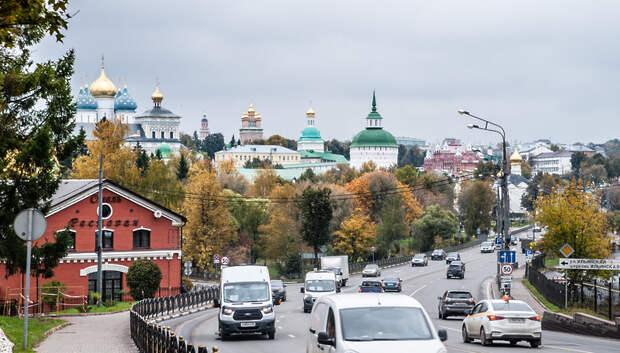 Подмосковье примет участие в форуме развития малых городов