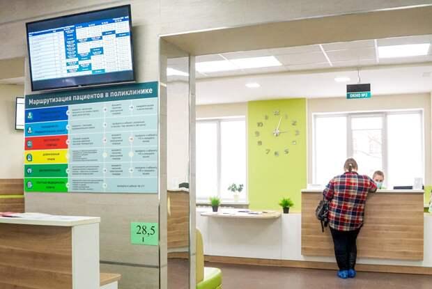 Два нижегородских медучреждения участвуют в пилотном проекте модели SMART-поликлиники
