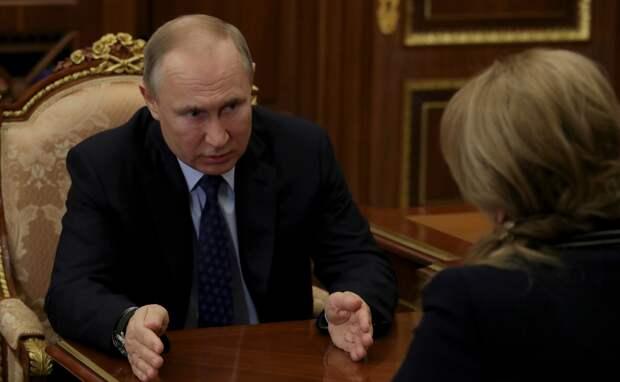 Путин готов перенести голосование о поправках к Конституции России