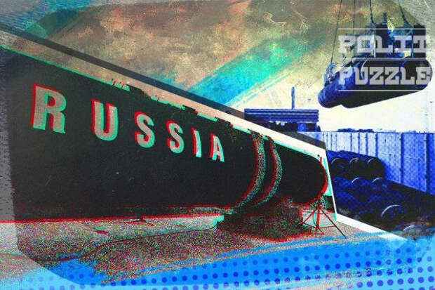 Россия получила козырь от Китая на переговорах с Европой
