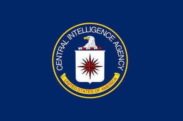 ЦРУ исполнилось 73 года