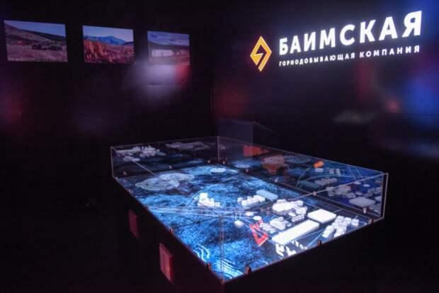 Около 1 трлн рублей поступит в бюджет за время действия проекта Баимского ГОКа - Трутнев