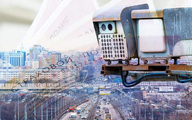 Видеокамеры будут рассылать «письма счастья» за отсутствие ОСАГО уже осенью