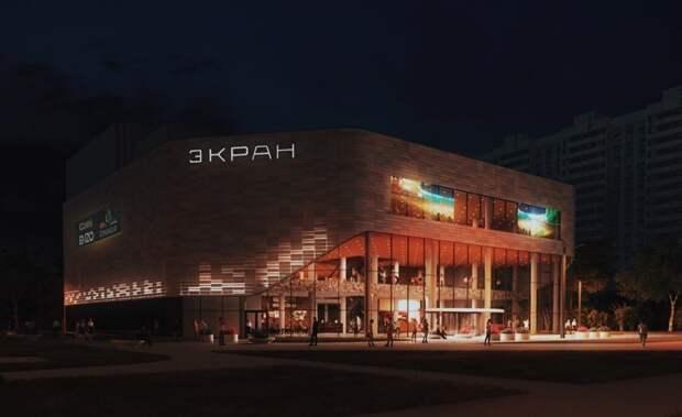 Кинотеатр «Экран» откроют после реставрации в начале осени