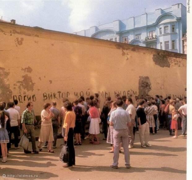 Стена Цоя может стать объектом культурного наследия