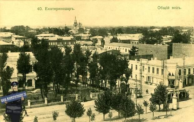 ekaterinodar-ekaterinodar-ekaterinodar-obshiiy-vid-1-1.jpg