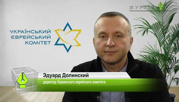 Президент-еврей Зеленский должен наказать за осквернение синагоги внуками ветеранов СС