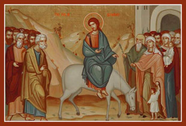 Вербное воскресенье в 2016 году – 24 апреля