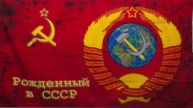 Сатановский:  Жила-была советская власть.