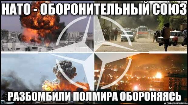 Запад абсолютно прав: Россия занимается дестабилизацией НАТО