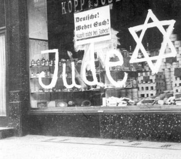 Последний раз людям не давали торговать на рынках в нацистской Германии