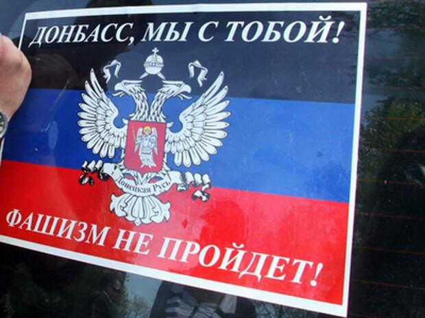 Донецк – жизнь после укробстрелов