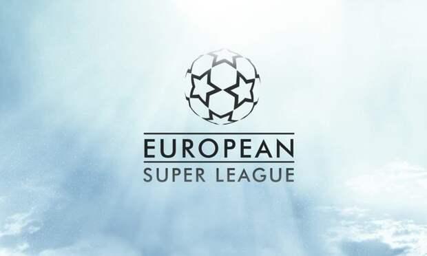 В стане создателей Европейской Суперлиги зреет раскол