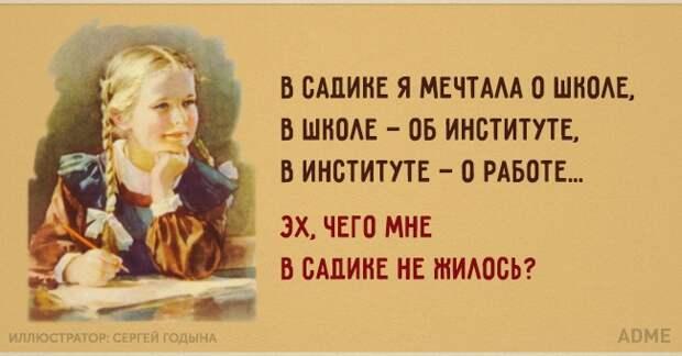 15 открыток о незабываемых школьных годах