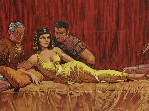 Клеопатра царица Египта