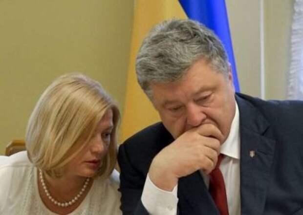 «Тревожные новости. А в Москве пьют шампанское!»: Порошенко и Геращенко прокомментировали отставку Волкера
