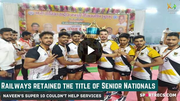 Day 4 Summary- 68th Senior Nationals | Railways | Services | Pawan | Parvesh | Naveen | Rajasthan