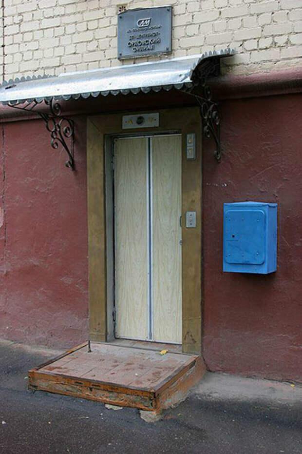 Это дверь или телепорт? | Фото: Doseng.org.