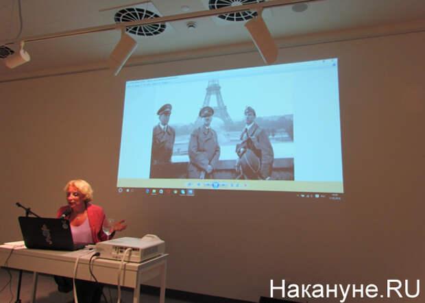 """Хроники лжи """"Ельцин-центра"""": как в президентском учреждении рассуждают об """"эстетике фашизма"""""""