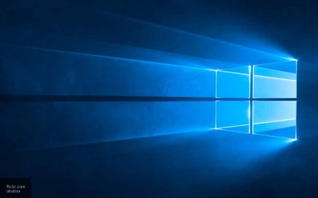 ОС Windows 10 была запущена на графическом калькуляторе