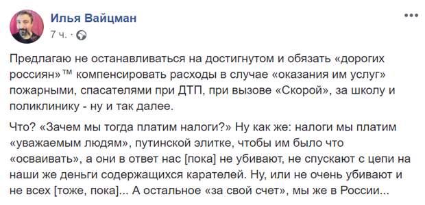 В «Турпомощи» назвали стоимость платной эвакуации для россиян