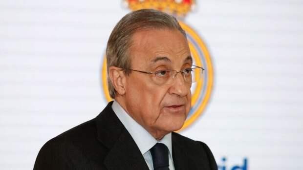 Флорентино Перес выступил за сокращение продолжительности футбольных матчей
