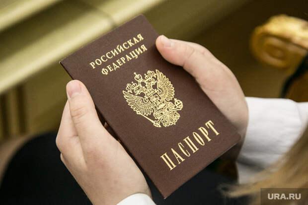 ВМВД раскрыли отличие электронных паспортов отобычных