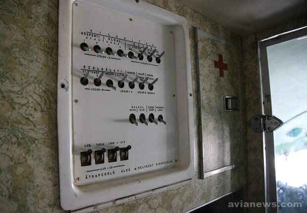 Кухня Ту-154