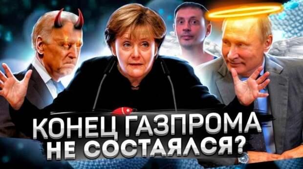 Похороны Газпрома не состоялись. Правда и вымысел об энергетическом переходе