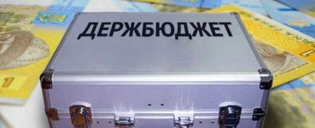 Украина проваливает выполнение бюджета