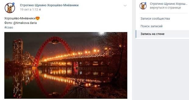 Фото дня: Живописный мост в свете фонарей