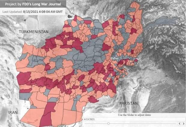 Иран, Катар, Пакистан, «Талибан»: опасное соседство