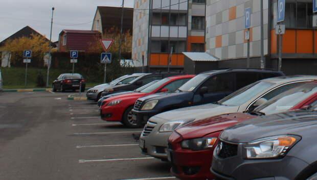 В Подмосковье определили топ‑10 городских округов по установке парковочных ограждений