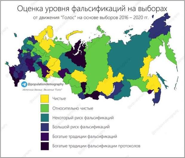 Эксперты отметили схожесть карт фальсификаций на выборах и ковидной смертности