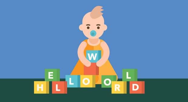 Учим английский с ребенком самостоятельно: полное руководство   Lingualeo  Блог