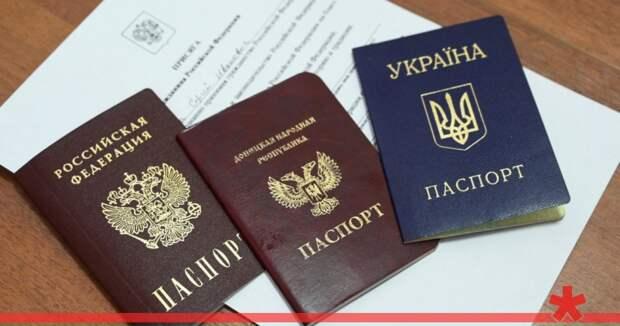 ЕС создаст инструкции по выявлению паспортов РФ у жителей Донбасса